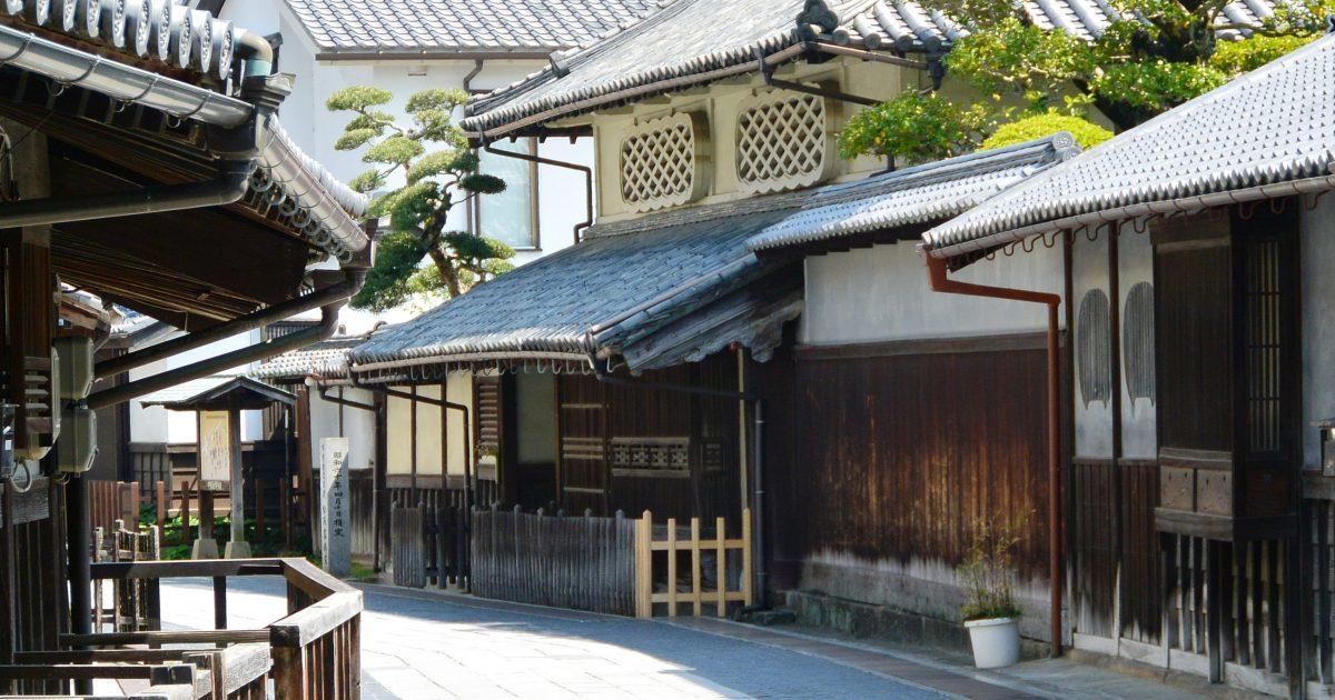 安芸の小京都にある古民家ホテル